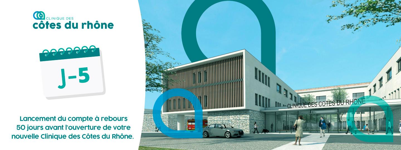 Read more about the article Ouverture de la nouvelle clinique dans cinq jours